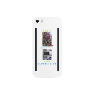 TariruunOTMADのたりるーんグッズ Smartphone cases