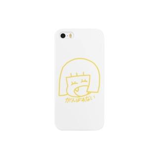 がんばれないちゃん Smartphone cases