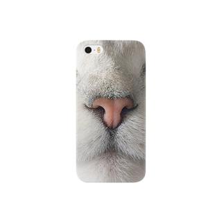Cookiethecase I Smartphone cases