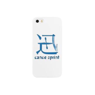 カヌースプリント【迅】 Smartphone cases
