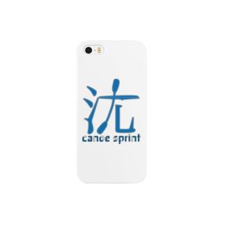 カヌースプリント【沈】 Smartphone cases