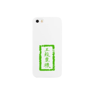 五穀豊穣(緑) Smartphone cases