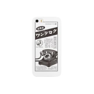 クロデンワ iPhone5用 Smartphone cases