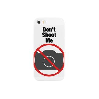 撮らんといてね Smartphone cases