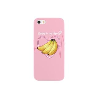 バナナは心 Smartphone cases