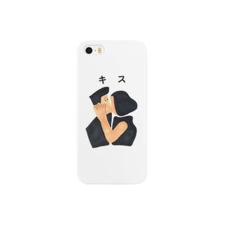 キス Smartphone cases