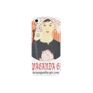 Vietonamese Propaganda Girl Smartphone cases