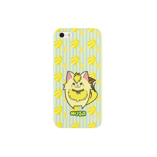 iPhone5用スマホケース[フルーツ猫シリーズ] バナナの猫・ムサ スマートフォンケース