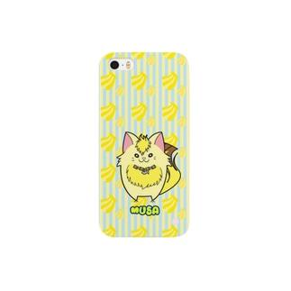 iPhone5用スマホケース[フルーツ猫シリーズ] バナナの猫・ムサ Smartphone cases