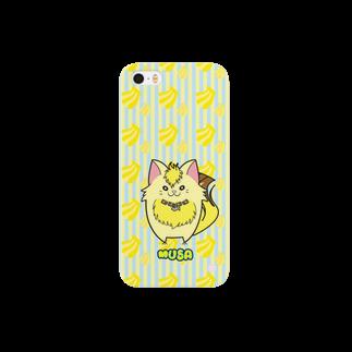 にゃんこグッズ●佐藤家のiPhone5用スマホケース[フルーツ猫シリーズ] バナナの猫・ムサ Smartphone cases