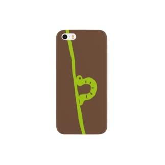 【hitocoto】イモムシ Smartphone cases