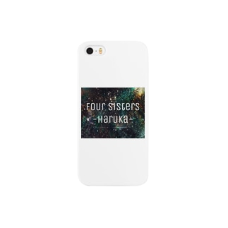 UNiVERSE-haruka- Smartphone cases
