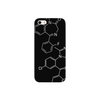 ハルロヒ黒 Smartphone cases