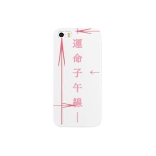 運命子午線 Smartphone cases