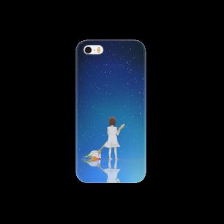 蒼の星空キャンパス Smartphone cases