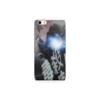 毒殺ちゃん Smartphone cases