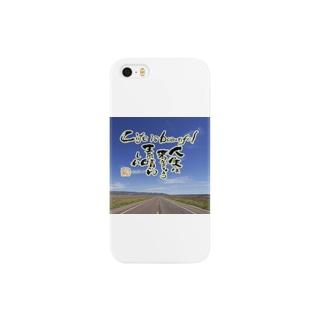 「人生は素晴らしい」by 言霊屋いたる Smartphone cases