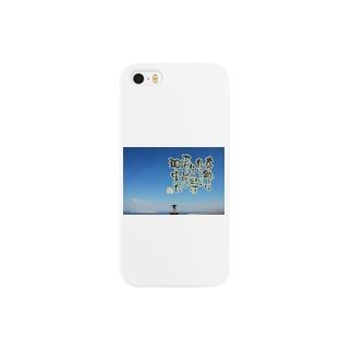 「奇跡」by 言霊屋いたる Smartphone cases