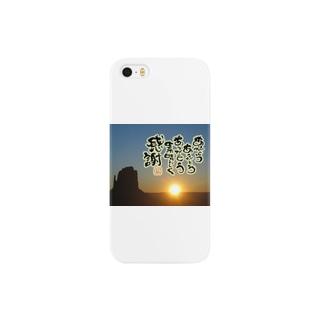 「ありがとう感謝」by 言霊屋いたる Smartphone cases