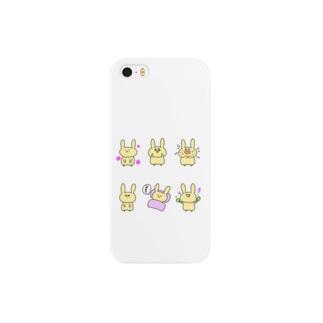 うさぎおじさん1 Smartphone cases