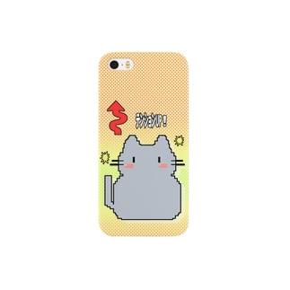ねこたまテンション↑ Smartphone cases