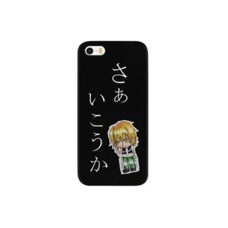 ゆーいちご Smartphone cases