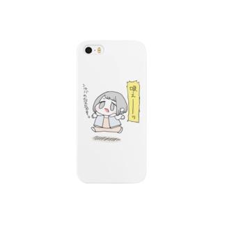 吸えーーッ Smartphone cases