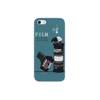 絶滅危惧種【アオミドリ】 Smartphone cases