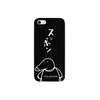 SPN B iphone5 スマートフォンケース