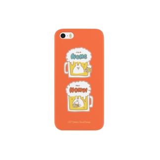 ごめんねうさぎ  まあ飲め-もう飲む!(orange) Smartphone cases
