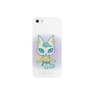 Sirian(シリウス星人) Smartphone cases