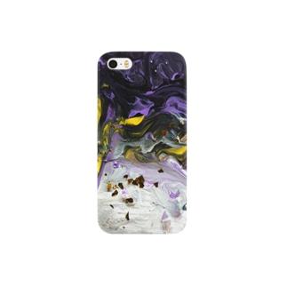 Gz Smartphone cases