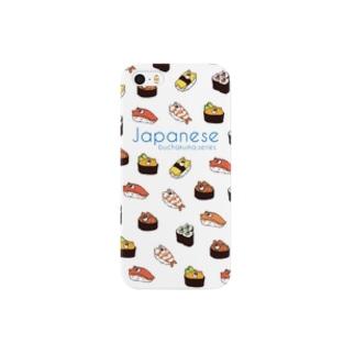 ぶちゃくま。お寿司 Smartphone cases