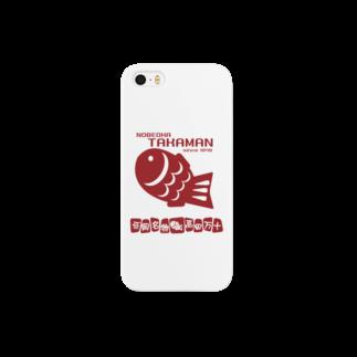 高田万十のTAKAMAN Smartphone cases