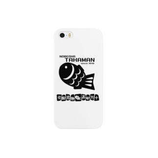 TAKAMAN BLACK Smartphone cases