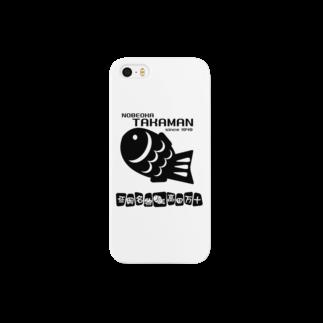 高田万十のTAKAMAN BLACK Smartphone cases