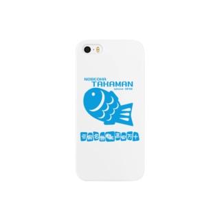 TAKAMAN BLUE Smartphone cases