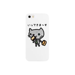 キハルくん【行ってきます】 Smartphone cases