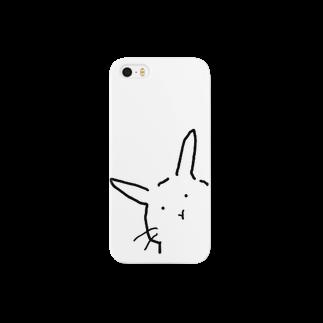 めじろのうさ Smartphone cases
