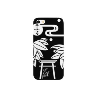 422b2edc8c65 iphone」グッズの通販 2256ページ目 ∞ SUZURI(スズリ)