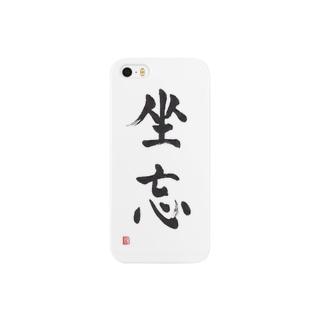 坐忘(ざぼう) Smartphone cases