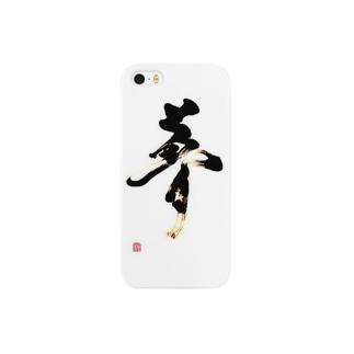 夢(Dream) Smartphone cases