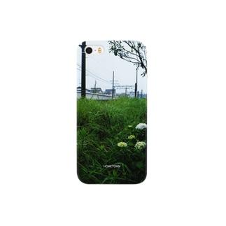 06/06 つやつや HOMETOWN  Smartphone cases