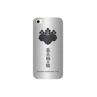 niccoripunの家紋シリーズ(五三桐の紋) Smartphone cases