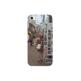 高円寺の思い出 Smartphone cases