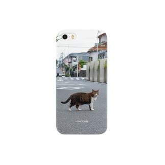 06/08 ニャー3 HOMETOWN  Smartphone cases