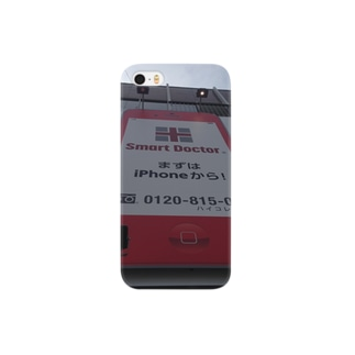 SD茅野グッズ Smartphone cases