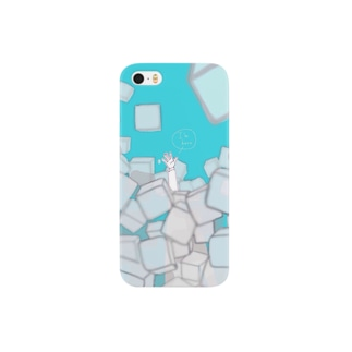 I'm here Smartphone cases