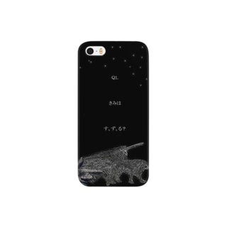 Question.1 Smartphone cases