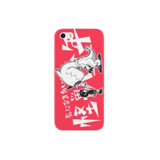 オリジナルiPhoneケース No.4(iPhone 5用) Smartphone cases